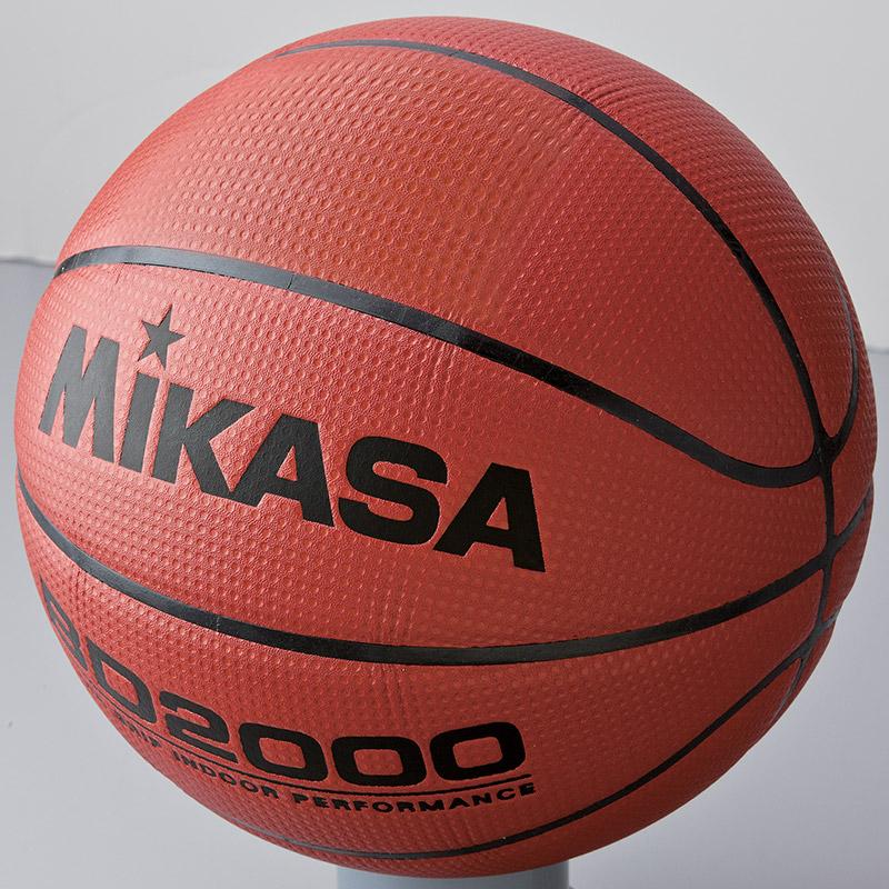 Mikasa Basketballs